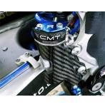 carbon rear pump cover color carbon look