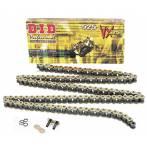 catena trasmissione  Vx X-ring maglie 130 colore oro passo 525