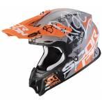 casco  VX-16 Air Oratio colore arancio misura XL