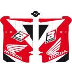 adesivi copriradiatori  - Honda Crf r 250 2014-2017