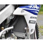 rinforzi radiatore  - Yamaha Yzf 250 2014-2018 - Yamaha Yzf 450 2014-2017