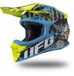 casco  Intrepid 2020 colore azzurro/giallo fluo