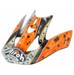 frontino di ricambio  per casco Airoh Stelt Torn colore arancio