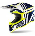 casco  Wraap Broken Blue Gloss